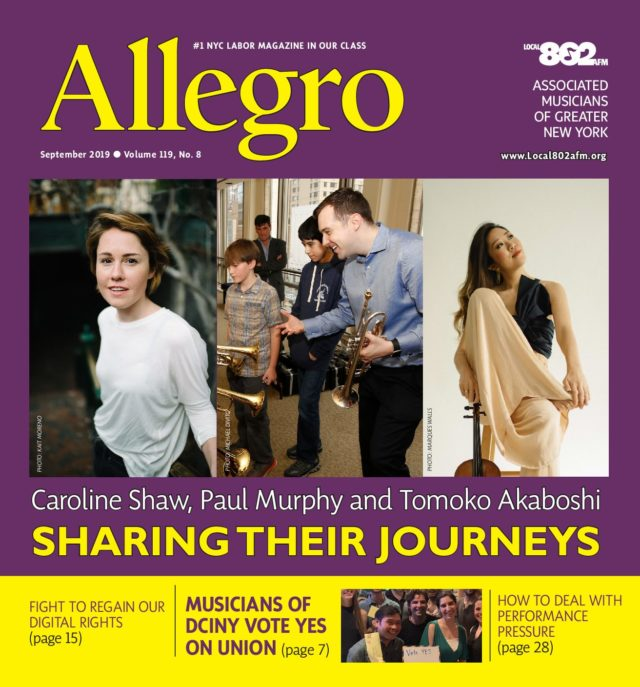 Allegro   Associated Musicians of Greater New York – Local 802